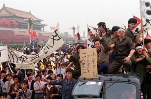 CHINA-TIANANMEN-ANNIVERSARY-FILES  DOC673