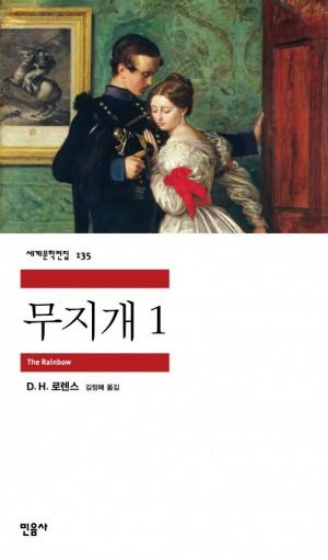 135_무지개-1-500x852