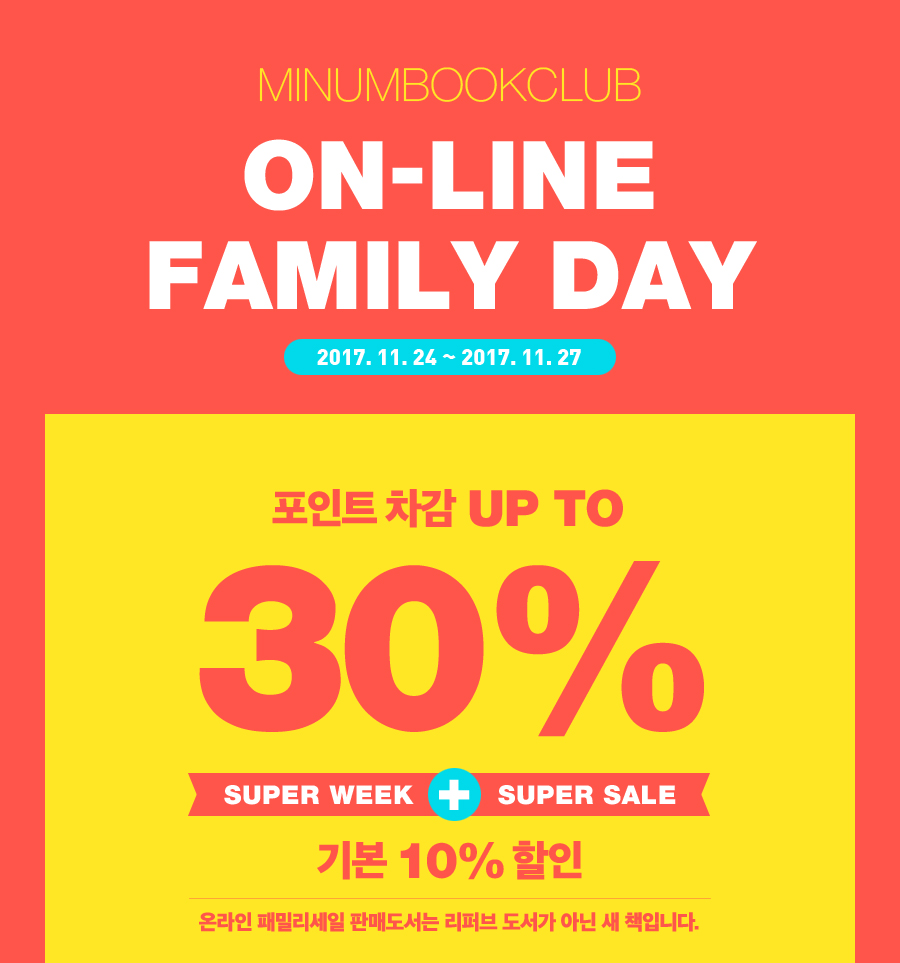 01_familyday