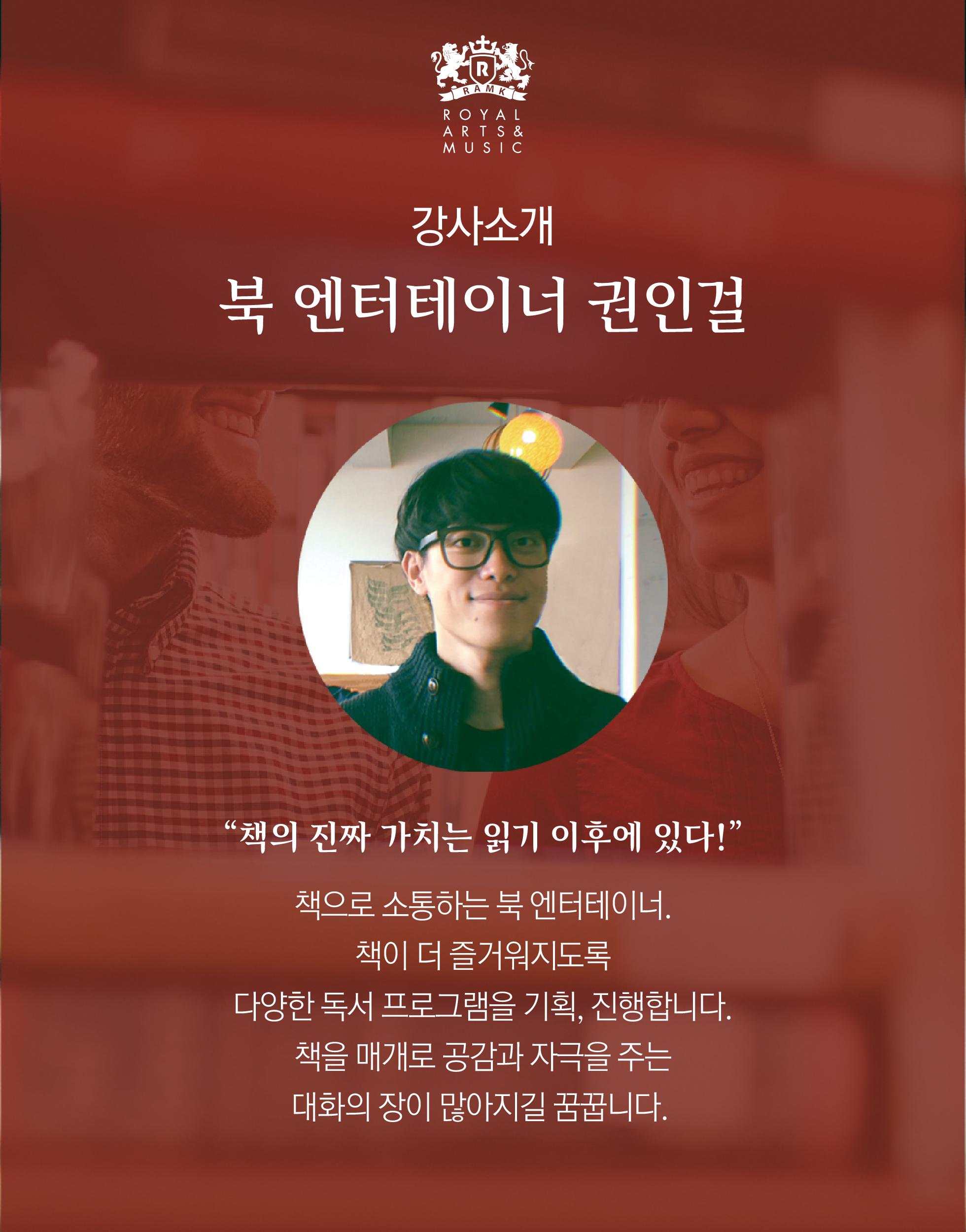 (가로수정)로얄북클럽sns홍보용-02