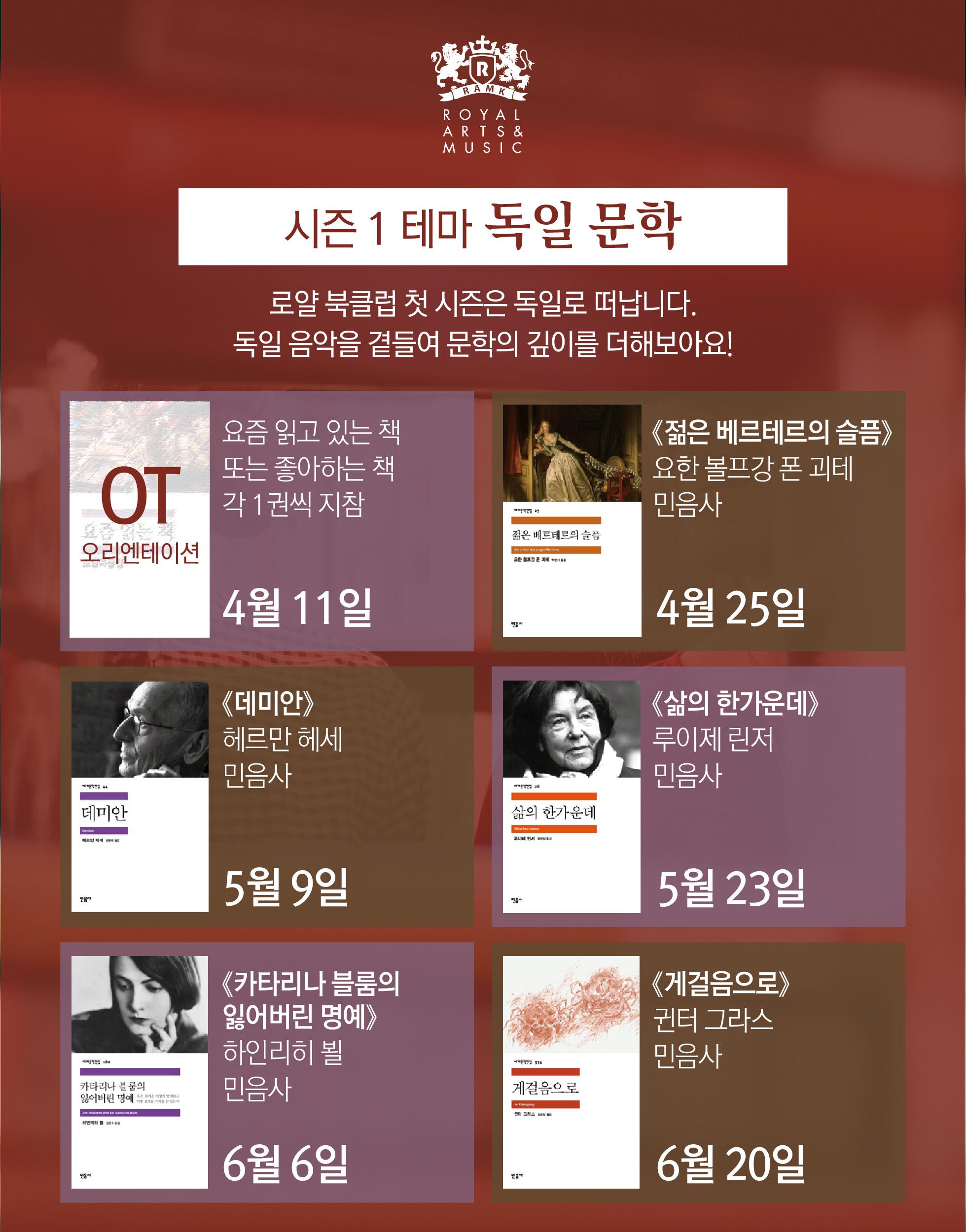 (가로수정)로얄북클럽sns홍보용-03