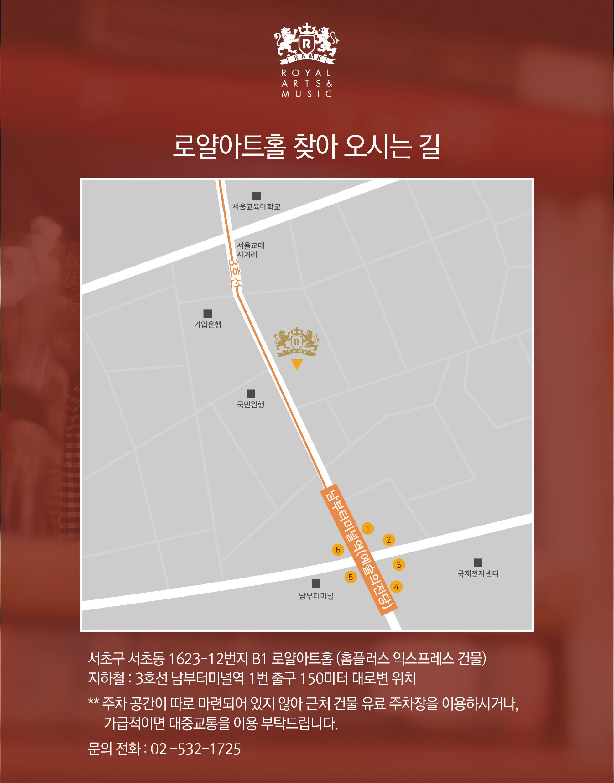 (가로수정)로얄북클럽sns홍보용-05