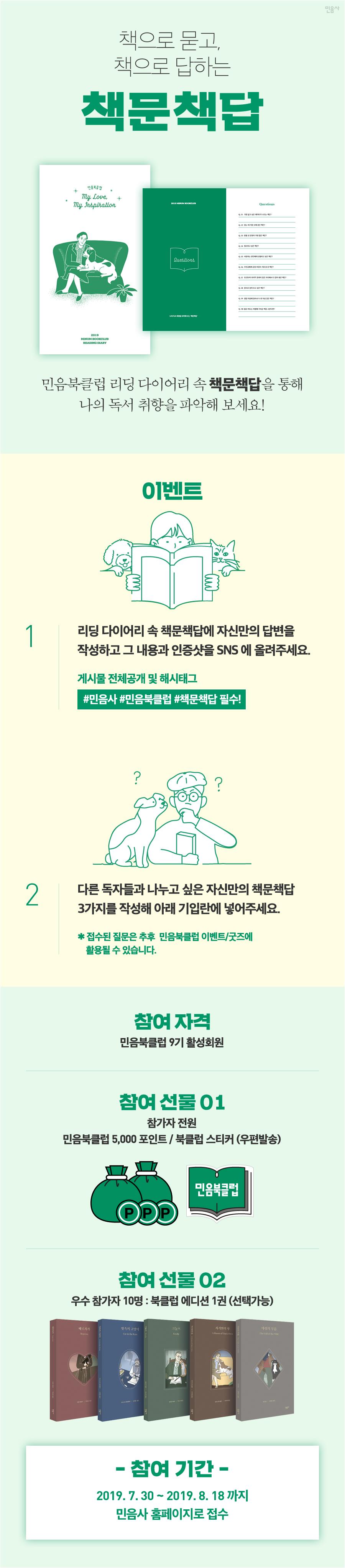 900_책문책답_01 (1)