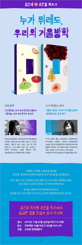 900_김선재최진영_01 (1)