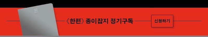 03_한편_환상_뉴스레터구독 (4)