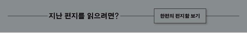 03_한편_환상_뉴스레터구독 (5)