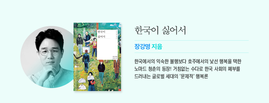 민음사젊은작가_event_02