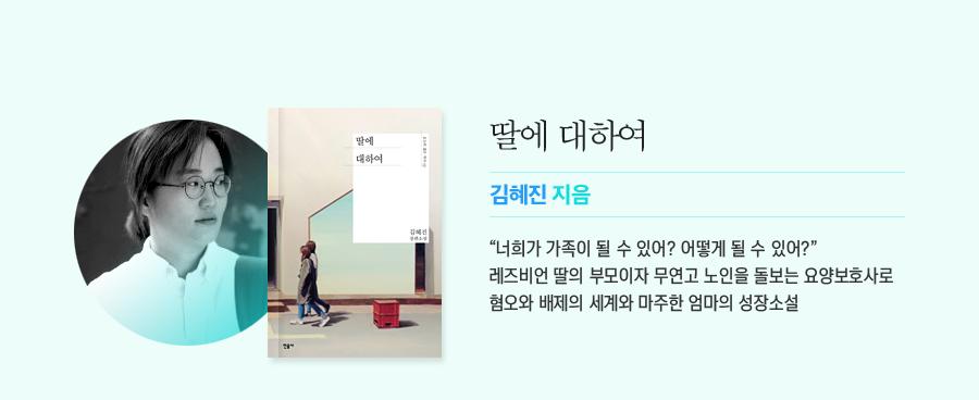 민음사젊은작가_event_03