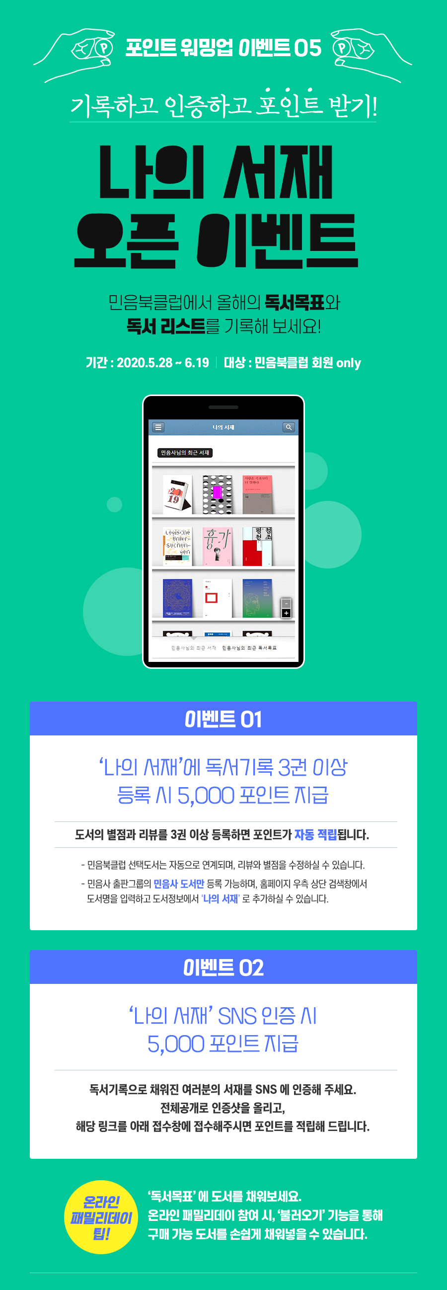 mylibrary_top